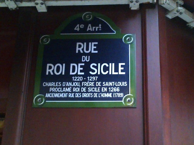 Rue (3)Paris